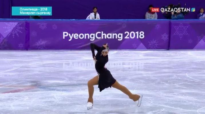 Айза Мамбекова қысқа бағдарламада өнер көрсетті