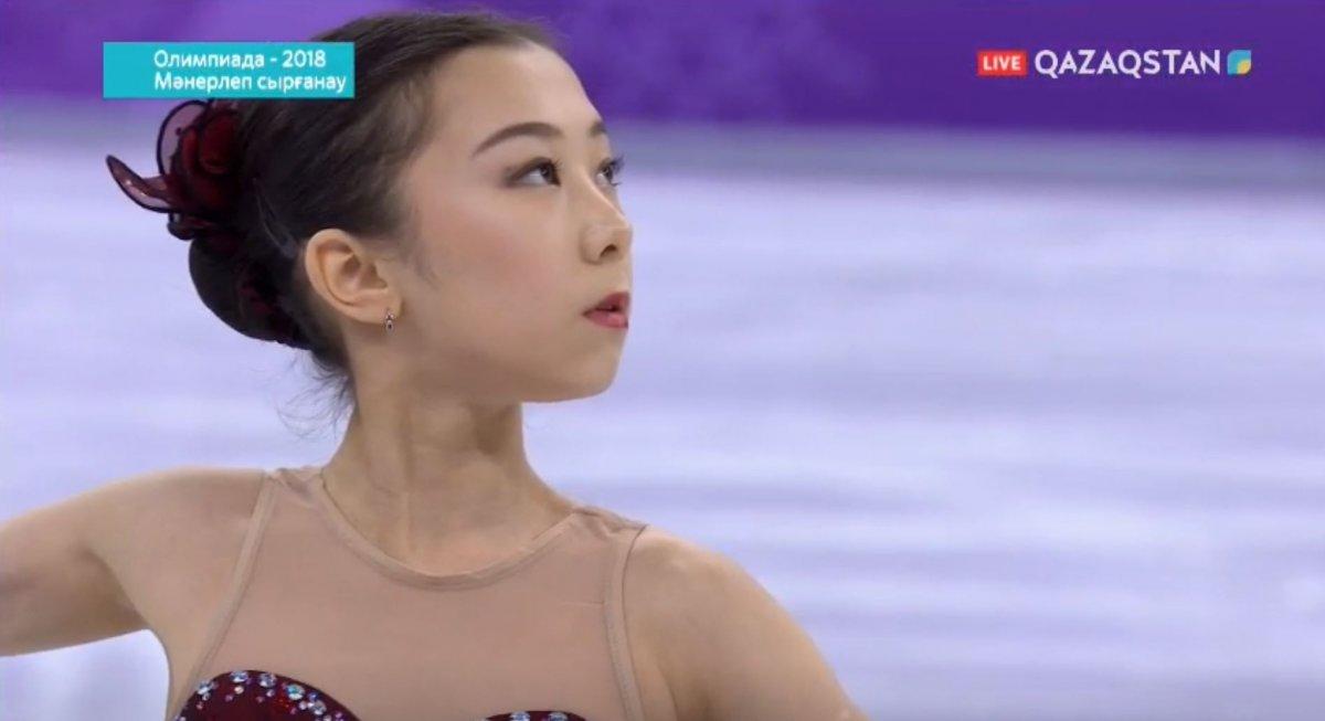 Фигуристка Турсынбаева гарантировала себе участие в произвольной программе Олимпиады-2018